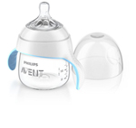 Avent SCF251/03 Natural Trainer Cups